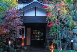御宿八遇來日式旅館 Onjuku Yagura Ryokan