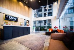 iZEN經濟型酒店式公寓PLUS IZEN Budget Hotel & Residences (Plus)