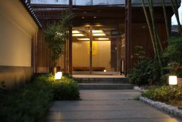 貸切湯之宿Kotone酒店 Kashikiri Yunoyado Kotone Hotel