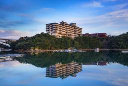 志摩觀光酒店 - 經典館 Shima Kanko Hotel The Classic