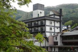 上會津屋旅館 Ryokan Kamiaizuya