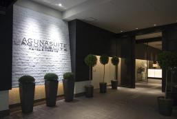 名古屋拉古娜蘇特酒店 Lagunasuite Nagoya