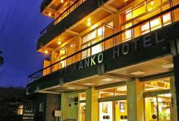 多武峰觀光酒店 Tounomine Kanko Hotel