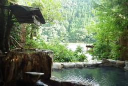 湖泉閣 吉乃屋 Kosenkaku Yoshinoya