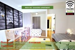 32平方米2臥室公寓(札幌) - 有1間私人浴室 IRIOS 302 JAPAN SUSUKINO FREE PARKING