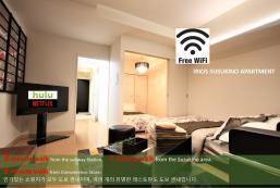 32平方米2臥室公寓(札幌) - 有1間私人浴室 IRIOS 205 SUSUKINO