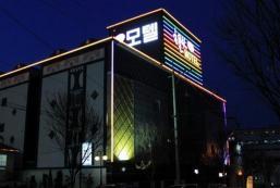 安東朱古力汽車旅館 Andong Chocolate Motel