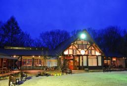 八岳高原泉鄉小屋 Izumigo Neo Oriental Resort Yatsugatake Kogen