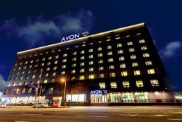 AVON酒店 AVON Hotel
