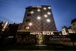 盒子酒店 hotel box