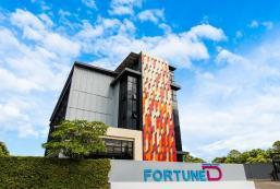 Fortune D Hotel Phitsanulok (SHA Certified) Fortune D Hotel Phitsanulok (SHA Certified)