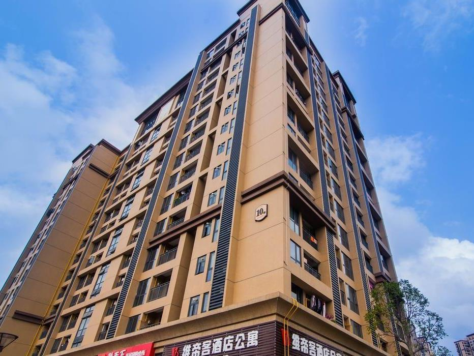 Pesan Zhuhai Vidicl Service Apartment Jinyu Huafu Branch