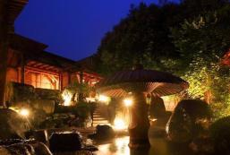 木暮酒店 Hotel Kogure
