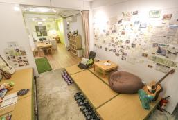 踢‧生活背包客棧 T-Life Hostel