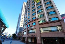 板橋馥華飯店 Banqiao Forward Hotel