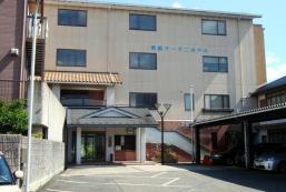 泉都大谷酒店 Sento Otani Hotel