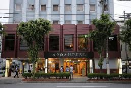 四日市燦路都大酒店 APOA Hotel