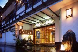 椿之日式旅館 Tsubakino Ryokan