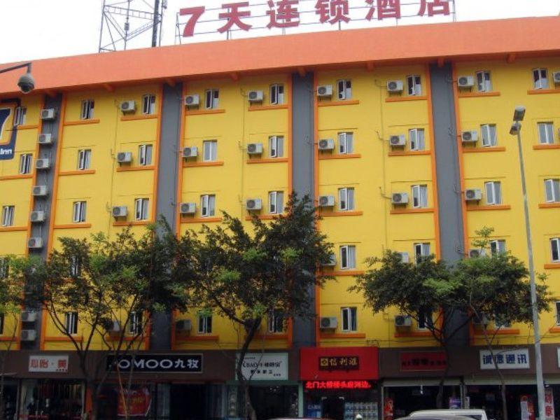 Lia Chengdu Hotel Chengdu China