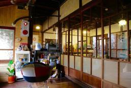 伊勢旅館紬舍 Ise Guest House Tsumugiya
