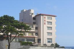 殘酷燒之寶來莊 Ocean View Ryokan Horaiso Ise-Shima