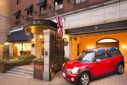 神戶TOR ROAD飯店 - 山樂 Kobe Tor Road Hotel Sanraku