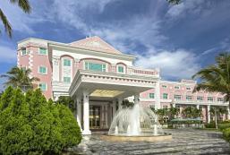 名都觀光渡假大飯店 Le Beau-Max Resort