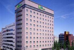 仙台ANA假日酒店 ANA Holiday Inn Sendai