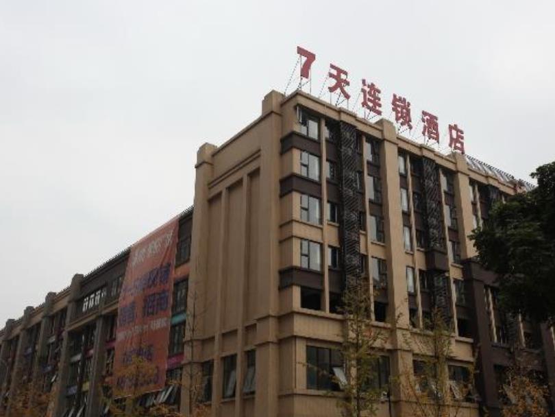 7 Days Inn Chengdu Fusenmei Jiaju Chuanshan Road Branch Book