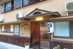 片山湯宿酒店 yunoyado Katayama