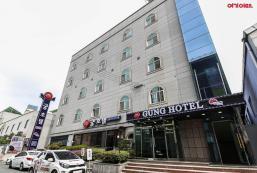 宮商務酒店 Gung Business Hotel