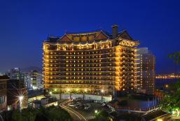 準將酒店 Commodore Hotel