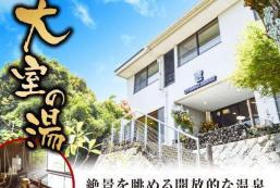 伊豆高原Livemax度假村 Livemax Resort Izu-Kogen