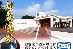 伊東川奈Livemax度假村 Livemax Resort Ito-Kawana