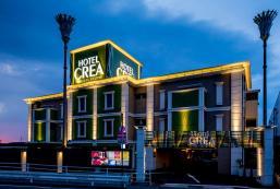 克雷亞酒店 - 僅限成人 Hotel Crea (Adult Only)