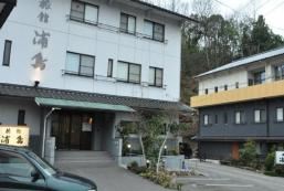 浦島旅館 Ryokan Urashima