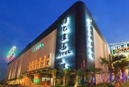 彰化桂冠汽車旅館 Changhua Kui Kuan Motel