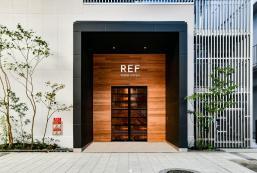 船舶酒店集團熊本REF酒店 REF Kumamoto by VESSEL HOTELS