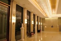 神旺商務酒店 San Want Residences Taipei