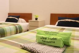 高山賈斯酒店 Jas Hotel Takayama