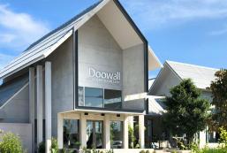多瓦爾酒店 Doowall Hotel