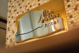 托貝茲酒店 Tobedzz hotel