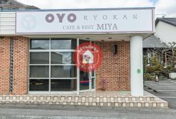 OYO旅館-Miya宮四日市水澤 OYO Ryokan Miya Yokkaichi Suizawa