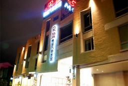 采盈精品汽車旅館 Charming Motel
