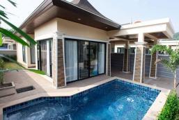 奧南奧斯卡泳池別墅 Aonang Oscar Pool Villa