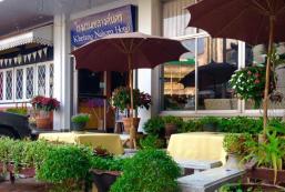 克朗納高酒店 Khelangnakorn Hotel