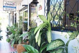 署愛之家公寓&專屬旅館 Baan Saen Rak Apartment and Exclusive Hostel