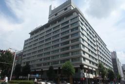 名古屋國際酒店 Nagoya Kokusai Hotel
