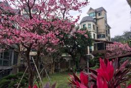 80平方米3臥室別墅 (深坑區) - 有4間私人浴室 Mountain View Villa close to Taipei 101