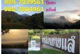 20平方米1臥室獨立屋 (隆告) - 有1間私人浴室 Ban Suan Yai Saee 4